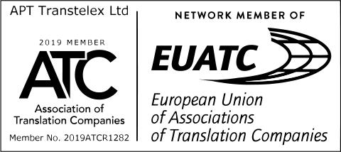 ATC-Footer-Logo_bw-1