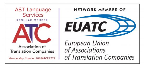 ATC-EUATC-Membership-Logo